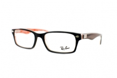 Ray-Ban-Red-Inside-Frames-Md_600